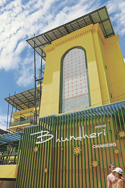 Pauschalreise Hotel Thailand,     Ko Samui,     Bhundhari Chaweng Beach Resort in Chaweng Beach