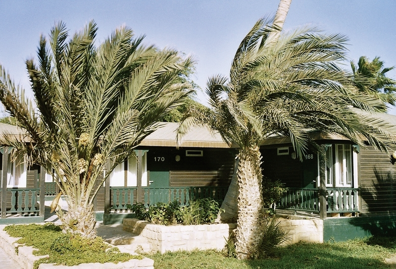 Pauschalreise Hotel Kap Verde,     Kapverden - weitere Angebote,     Oásis Atlântico Belorizonte in Santa Maria