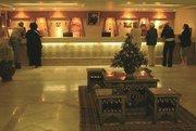Marokko,     Agadir & Atlantikküste,     Residence Intouriste Hotel in Agadir  ab Saarbrücken SCN