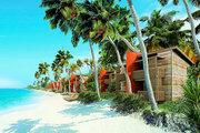 Last Minute Malediven - weitere Angebote - Reiseangebot