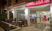Hotel   Türkische Riviera,   Kleopatra Aytur Apart in Alanya  in der Türkei in Eigenanreise