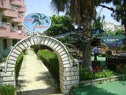 Fox Garden in Side (Türkei)
