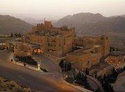 Reisen Angebot - Last Minute Amman