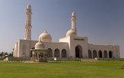 Billige Flüge nach Muscat (Oman) & Al Bhajah in Sib
