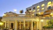 Hotel Malta,   Gozo,   Kempinski Hotel San Lawrenz in San Lawrenz  auf Malta Gozo und Comino in Eigenanreise