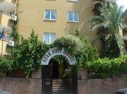 Hotel   Türkische Riviera,   Atak Apart Hotel in Alanya  in der Türkei in Eigenanreise