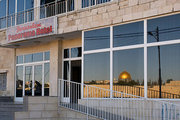 Billige Flüge nach Tel Aviv (Israel) & Jerusalem Panorama Hotel in Jerusalem