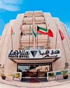 Billige Flüge nach Doha & La Villa Palace Hotel in Doha