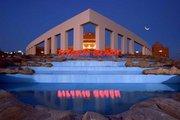 Pauschalreise Hotel Ägypten,     Hurghada & Safaga,     Titanic Beach Spa & Aqua Park in Hurghada