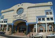 Pauschalreise Hotel Ägypten,     Hurghada & Safaga,     Sea Gull Beach Resort in Hurghada