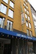 Österreich,     Wien & Umgebung,     The Art Hotel Vienna in Wien  ab Saarbrücken SCN