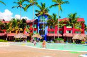 Last Minute   Ostküste (Punta Cana),     Tropical Princess Beach Resort & Spa (3*) in Punta Cana  in der Dominikanische Republik