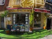 Hotel   Istanbul & Umgebung,   Historial Hotel in Istanbul  in der Türkei in Eigenanreise