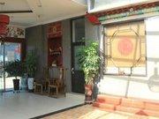 Billige Flüge nach Peking-Beijing (China) & Hutong Inn in Peking
