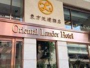 Billige Flüge nach Hong Kong & Oriental Lander in Kowloon