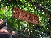 Billige Flüge nach Siem Reap (Kambodscha) & Gloria Angkor Hotel in Siem Reap