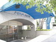 Billige Flüge nach Tokyo (New Int.,Japan) & Pearl Kayabacho in Tokio