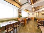 Billige Flüge nach Osaka (Japan) & Hotel Sun White in Osaka