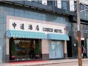 Billige Flüge nach Hong Kong & Cosco in Hong Kong Island