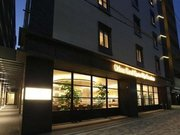 Billige Flüge nach Osaka (Japan) & Urban Hotel Kyoto Nijo Premium in Kyoto