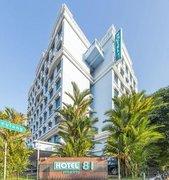 Billige Flüge nach Singapur & Hotel 81 - Princess in Singapur