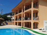Hotel   Türkische Ägäis,   Sun Village Apartments in Içmeler (Marmaris)  in der Türkei in Eigenanreise