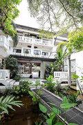 Billige Flüge nach Koh Samui (Thailand) & Punnpreeda Beach Resort in Surat Thani