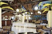 Reisen Angebot - Last Minute Mombasa (Kenia)
