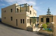 Pauschalreise Hotel Griechenland,     Kreta,     Rainbow Apartments in Chania (Kreta)