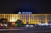 Billige Flüge nach Shanghai (China) & Days Hotel Frontier Pudong in Shanghai