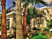 Billige Flüge nach Paphos (Süden) & Hilltop Gardens Hotel Apartments in Paphos