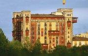 Hotel Deutschland,   Europapark Rust,     Burghotel Castillo Alcazar in Rust  in Deutschland Fun und Freizeitparks in Eigenanreise