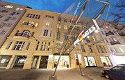Billige Flüge nach Berlin-Tegel (DE) & Novum Hotel Gates Berlin Charlottenburg in Berlin