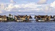 Billige Flüge nach Male (Malediven) & Jumeirah Vittaveli in Süd Male Atoll