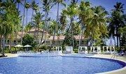 Pauschalreise          Vista Sol Punta Cana Beach Resort & Spa in Bávaro  ab Düsseldorf DUS