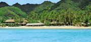 Hotel Cook-Inseln,   Cook Island,   Pacific Resort Rarotonga in Rarotonga  in der Südsee Pazifik in Eigenanreise
