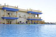 Pauschalreise Hotel Ägypten,     Hurghada & Safaga,     Sphinx Resort in Hurghada