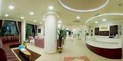 Pauschalreise Hotel Türkei,     Türkische Riviera,     Savk in Alanya