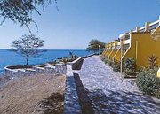 Hotel Kap Verde,   Kapverden - weitere Angebote,   Oásis Atlântico Praiamar in Praia  in Afrika West in Eigenanreise