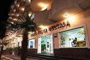 Hotel   Azoren,   Ponta Delgada in Ponta Delgada  in Portugal in Eigenanreise