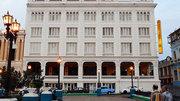 Hotel   Karibische Küste - Süden,   Cubanacan Casa Granda in Santiago de Cuba  in Kuba in Eigenanreise