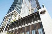 Billige Flüge nach Hong Kong & Harbour Grand Hong Kong in Hong Kong Island