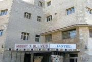 Billige Flüge nach Tel Aviv (Israel) & Mount of Olives Hotel in Jerusalem