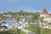 Pauschalreise          Luxury Bahia Principe Bouganville in San Pedro de Macorís  ab Frankfurt FRA