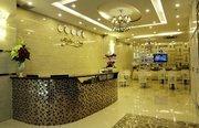 Billige Flüge nach Ho-Chi-Minh-Stadt (Vietnam) & Ruby River Hotel in Ho-Chi-Minh-Stadt