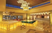 Luxus Hotel          Now Onyx Punta Cana in Uvero Alto