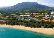 Das Hotel Sunscape Puerto Plata Dominican Republic in Playa Dorada