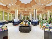 Marokko,     Agadir & Atlantikküste,     Atlantic Palace Resort in Agadir  ab Saarbrücken SCN