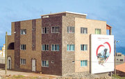Hotel Kap Verde,   Kapverden - weitere Angebote,   Coracao Ponta do Sol in Ponta do Sol  in Afrika West in Eigenanreise