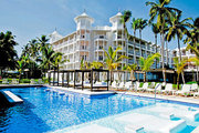 Pauschalreise          RIU Palace Macao in Punta Cana  ab Düsseldorf DUS